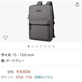 【新品未使用】薄型ノートPCカバン 15.6インチまで 3…