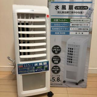 【配送可・保証付】YUASA ユアサ 扇風機 水風扇 YUASA...