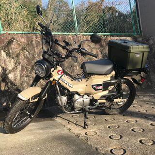 ハンターカブ CT125 走行1750キロ カラー:ブラウン