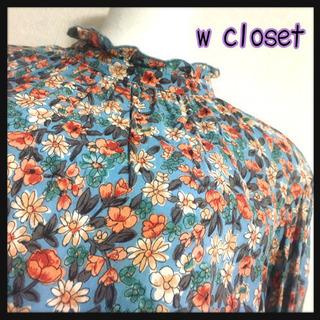 [w closet]花柄 総柄 ブラウス カットソー 青 …