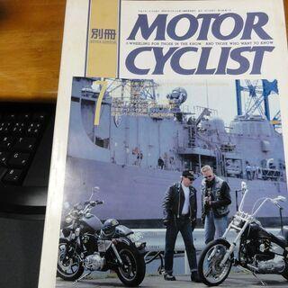 別冊MOTORCYCLIST モーターサイクリスト '93/7 ...
