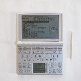 電子辞書 シャープ Papyrus PW-AT770