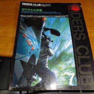 RIDERS CLUB ライダースクラブ  1994/7  No...