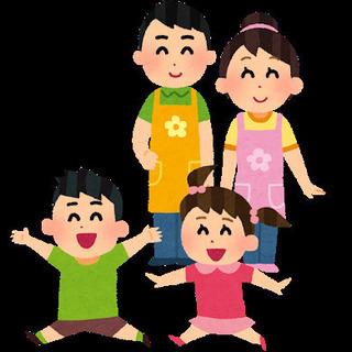 【旭川市豊岡】人気地区豊岡で保育士or児童指導員のお仕事♪
