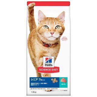 猫のドライフード(ヒルズ サイエンス・ダイエット シニア 7歳以...