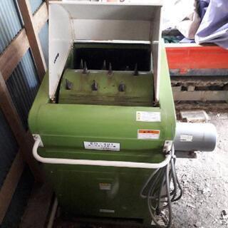枝豆のサヤ取り機