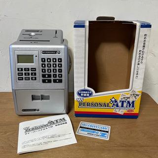 貯金箱 ATM 計算機付き