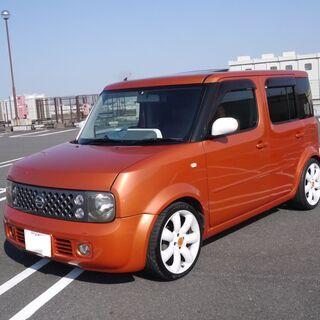 日産キューブ オシャレ仕様 オレンジ 車検取り立て 乗り出し価格