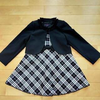 ヒロミチナカノの式服