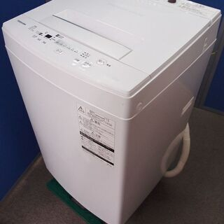 2018年製 東芝 TOSHIBA  電気洗濯機 AW-4…