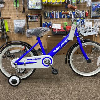新品18インチおども用自転車ブルー メーカー保証付 値下げ