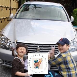 売買完了!25万円 クラウン ノーパソ・プレゼント