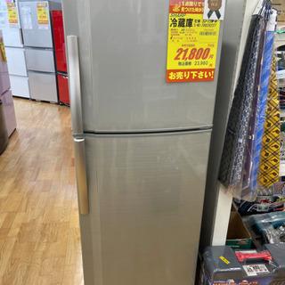 SHARP製★2012年製2ドア冷蔵庫★6ヵ月間保証付き★近隣配送可能