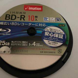 Blu-ray ブルーレイ ディスク BD-R 9枚