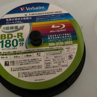 ブルーレイBlu-rayディスク BD-R 19枚
