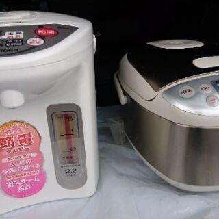 ★炊飯器3合、電気ポットのセットです!の画像