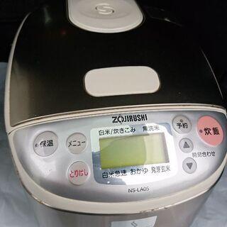 ★炊飯器3合、電気ポットのセットです! - 下呂市