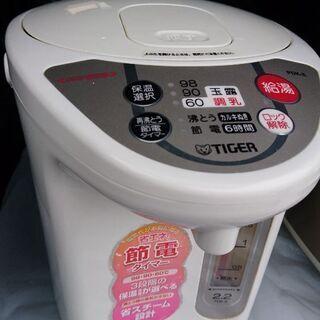 ★炊飯器3合、電気ポットのセットです! - 家電