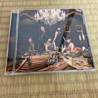 HKT48 アルバム 092