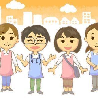 土日休みの訪問看護師の仕事です。年間休日129日です。