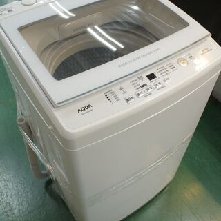 【愛品倶楽部 柏店】9.0kg アクア 洗濯機 AQW-GV90...