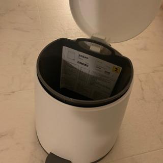 IKEA スネップ ゴミ箱