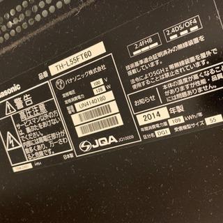 Panasonic ビエラ  TH-L55FT60 2014年