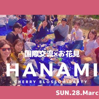 Let's enjoy!国際交流×花見in Nagasaki