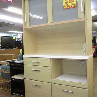 R205 NITORI キッチンボード、食器棚、幅104c…