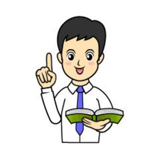 看護師や高校受験(大学受験)を目指されている受験生の数学の手助け...