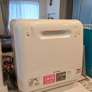 食洗機 半年前購入・保証書あり