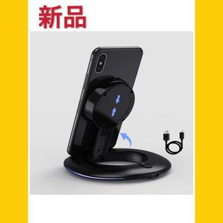 【新品】ワイヤレス充電器  急速 QI