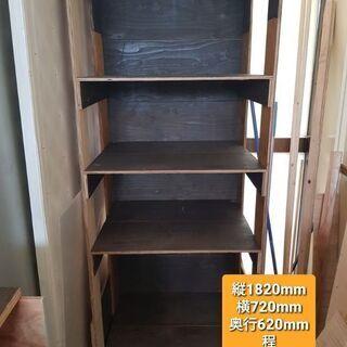 手作り木製棚あげます! 無料