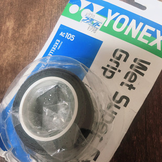 YONEX グリップテープ 黒