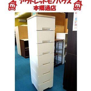 〇 札幌【新品未使用】ルームチェスト 幅35×奥行41×高さ14...
