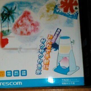 カキ氷器 1000円 値下げ交渉OKです。