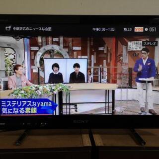 【ネット決済】ソニー HDD付き22型液晶テレビ KDL-22E...