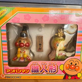 アンパンマン 雛人形