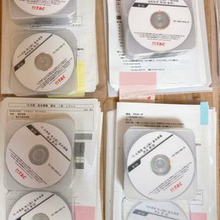 【取引終了】公務員試験対策セット(DVD付き) TAC 過去問 ...
