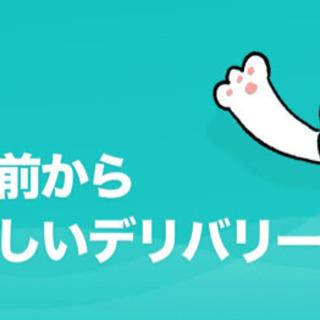 飲食店その他店舗経営で売上アップ、コスト削減!