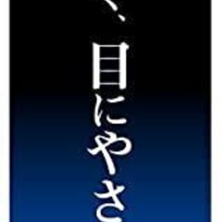 【ネット決済・配送可】パナソニック 蛍光灯(直管) 20W 2本...