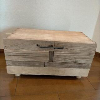 🍎りんご箱と流木のチェスト