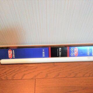 ●新品未使用●東芝 20型直管蛍光灯 2本パック メロウ5D 昼光色