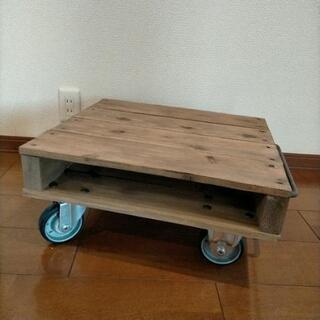 木製パレットリメイクテーブルキャスター付き
