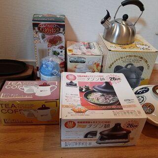 新古品まとめ ステーキ皿 タジン鍋 焼き芋鍋 ヤカン 土鍋