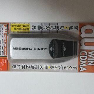 【ネット決済】ガラケー携帯充電器 電池式 au (ジャンク品)
