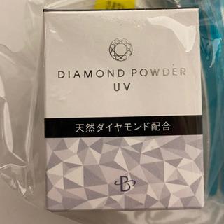 ダイヤモンドパウダーUVフェイスパウダー EN-SAIアイラッシ...