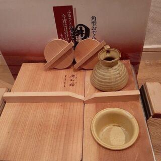 新古品 おでん、湯豆腐鍋セット