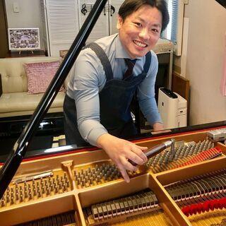 ピアノ調律承っております。