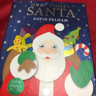 取り出す絵本 クリスマス